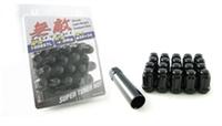 Изображение Black Lug Nut Set