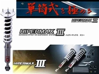 Изображение Hipermax III Sport Suspension Kit